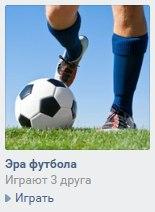 Как настроить рекламу ВКонтакте — формат «Квадратное изображение»