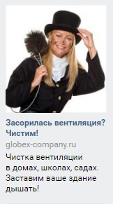 Как настроить рекламу ВКонтакте — вопрос к аудитории в объявлении