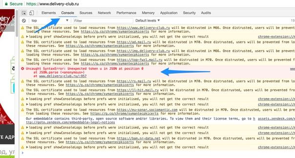 Ретаргетинг ВКонтакте — диагностика ошибок в Google Tag Manager