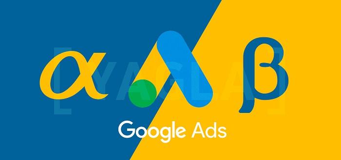 Альфа-бета кампании в Google Ads