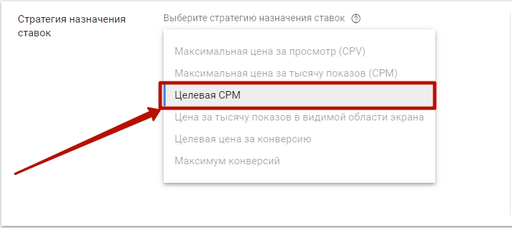 Стратегии Google AdWords – стратегии для видеорекламы