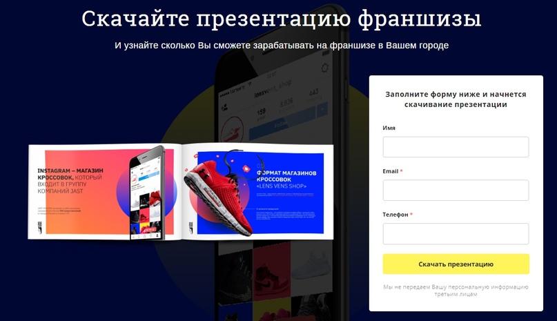 Кейс по комплексному маркетингу — экран в середине сайта