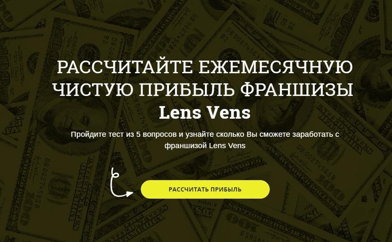 Кейс по комплексному маркетингу — последний экран сайта