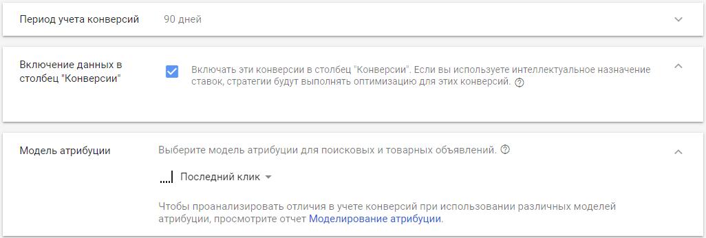 Офлайн-конверсии — параметры офлайн-действия в Google Analytics