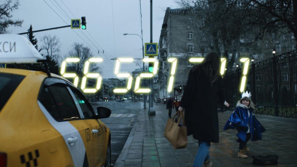Big Data — видео про утренние поездки