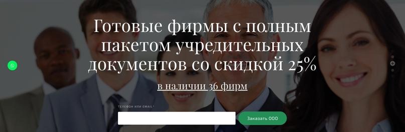 Кейс Гайдукова — оффер под ретаргетинг
