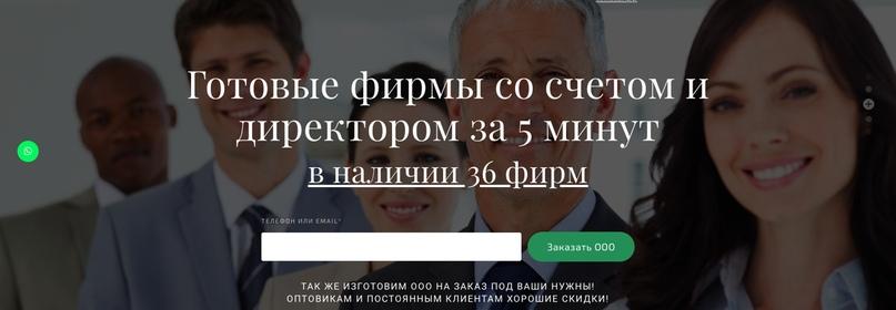 Кейс Гайдукова — оригинал заголовка посадочной страницы