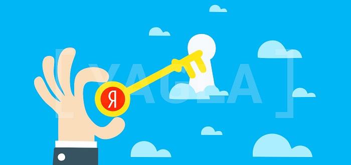 Ключевые цели в Яндексе