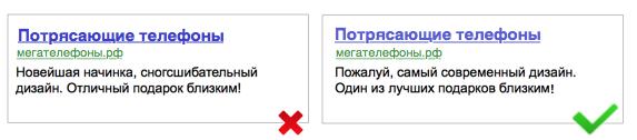 Модерация Яндекс.Директ – сравнительная и превосходная степень