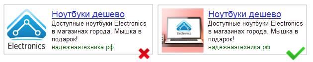 Модерация Яндекс.Директ – логотипы на картинке