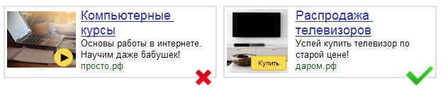 Модерация Яндекс.Директ – элементы интерфейса на картинке