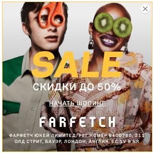 Модерация Яндекс.Директ – креативные лица в рекламе, пример бренда одежды