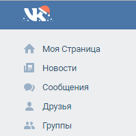 Ситуативный маркетинг – праздничный логотип ВКонтакте