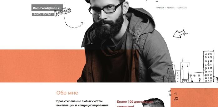 Кейс монтажной компании – третий сайт из выдачи Яндекса