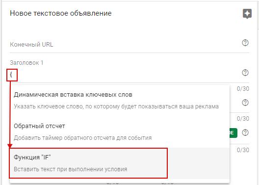 01-modifikatory-obyavleniy--sozdanie-funkcii-if.png