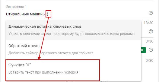 02-modifikatory-obyavleniy--sozdanie-funkcii-if-v-seredine-predlojeniya.png