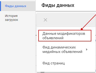 23-modifikatory-obyavleniy--dannye-modifikatorov-obyavleniy.png