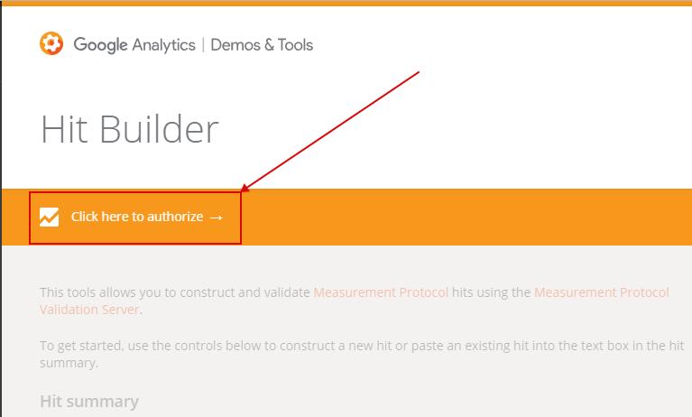 Measurement Protocol – авторизация в Hit Builder