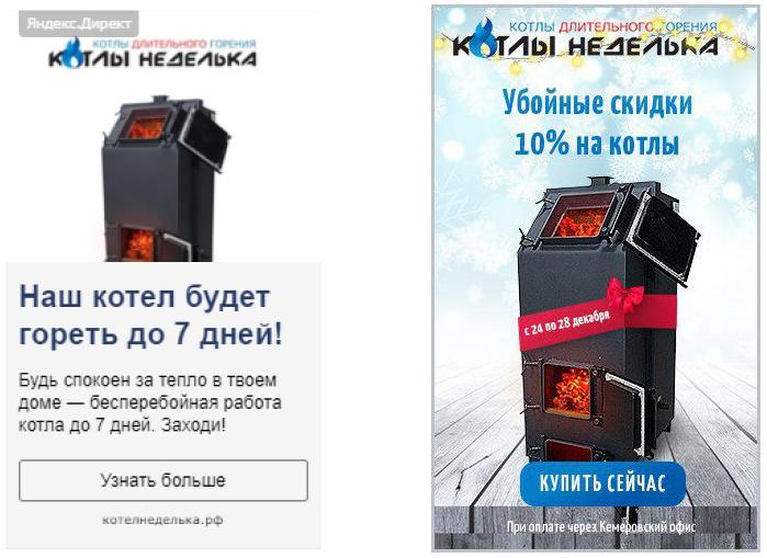 AB тесты в Яндекс.Директ и Google Ads – тест заголовков в сетях
