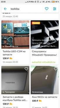 Как отключить мобильный трафик в Яндекс.Директе – объявления на Авито