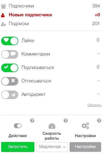 Личная страница пользователя в сервисе Zengram