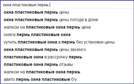 Мультилендинг – подсказки Яндекса