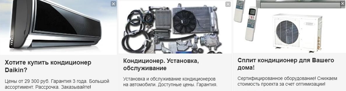 Яндекс.Директ не работает – примеры неудачных объявлений в РСЯ