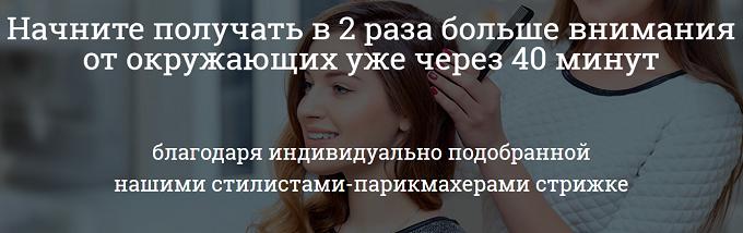 Яндекс.Директ не работает – пример неудачного заголовка на посадочной странице