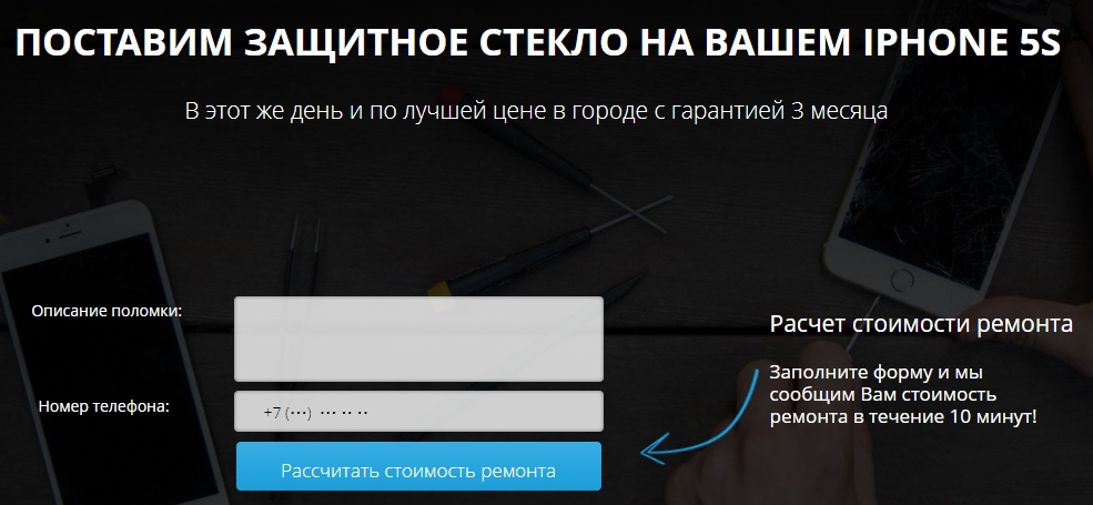 Яндекс.Директ не работает – пример релевантного заголовка 2