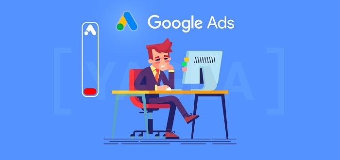 Google Ads не работает, в чем причина