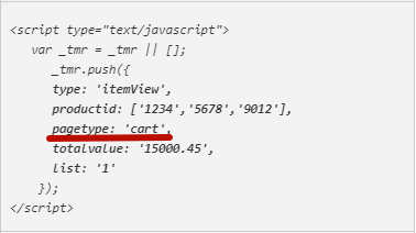 Динамический ремаркетинг myTarget – пример кода для события cart