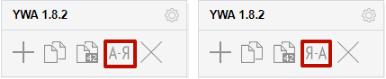 Расширения Яндекс Wordstat – сортировка по алфавиту Yandex Wordstat Assistant