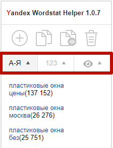 Расширения Яндекс Wordstat – кнопки сортировки Yandex Wordstat Helper