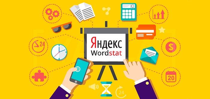 Популярные расширения Яндекс Wordstat