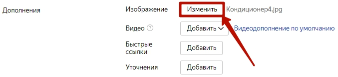 Выгорание аудитории – кнопка изменения изображения