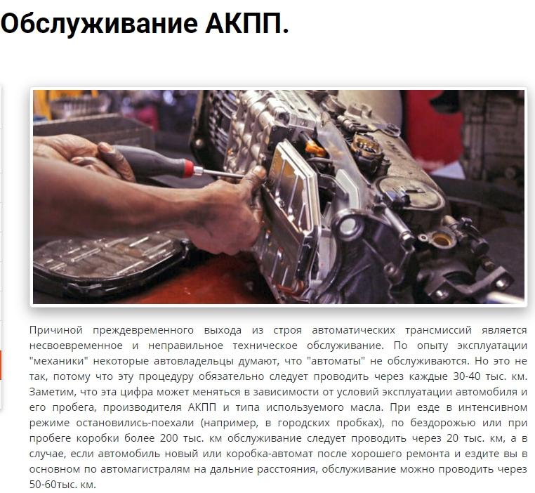 Кейс по ремонту авто – третий сайт в выдаче по ключевому запросу
