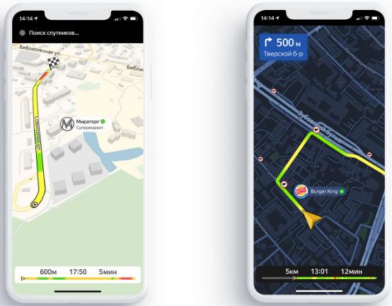 Яндекс Справочник – метки с дополнительной информацией в Навигаторе