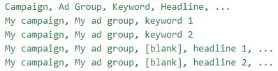 Планировщик эффективности Google Ads – структура файла плана