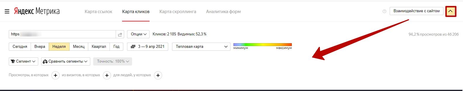 Как анализировать Яндекс Метрику – параметры карт ссылок и кликов