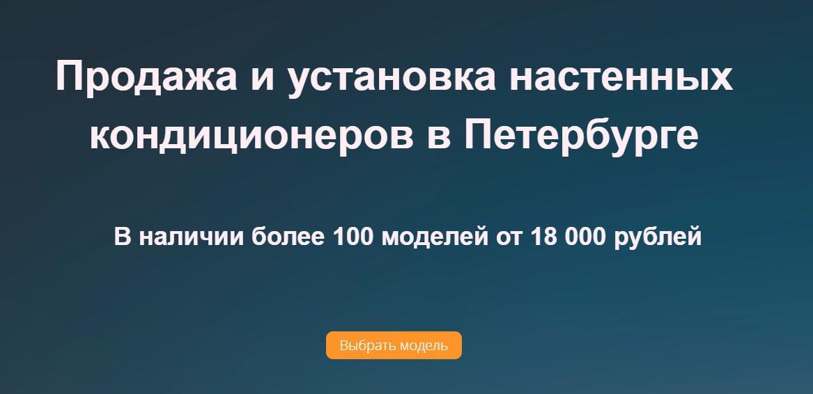 Реклама на поиске Яндекса – текст оригинала страницы