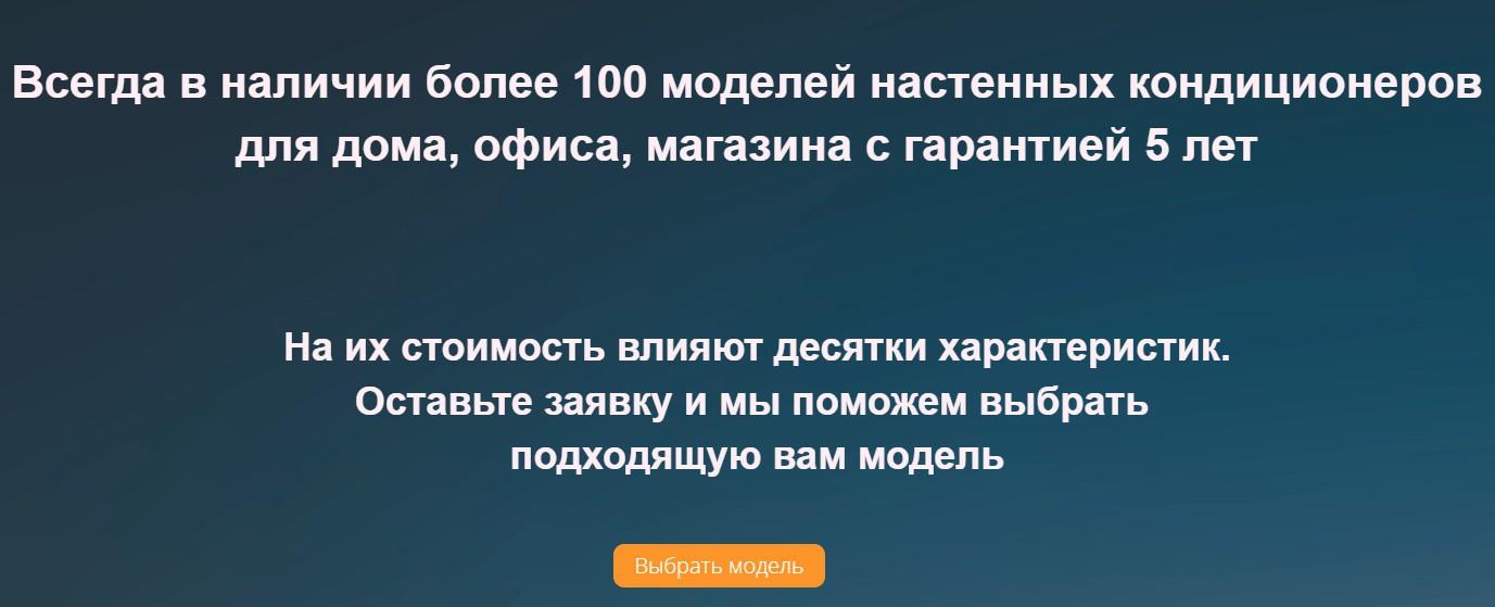 Реклама на поиске Яндекса – текст подмены для продающих фраз