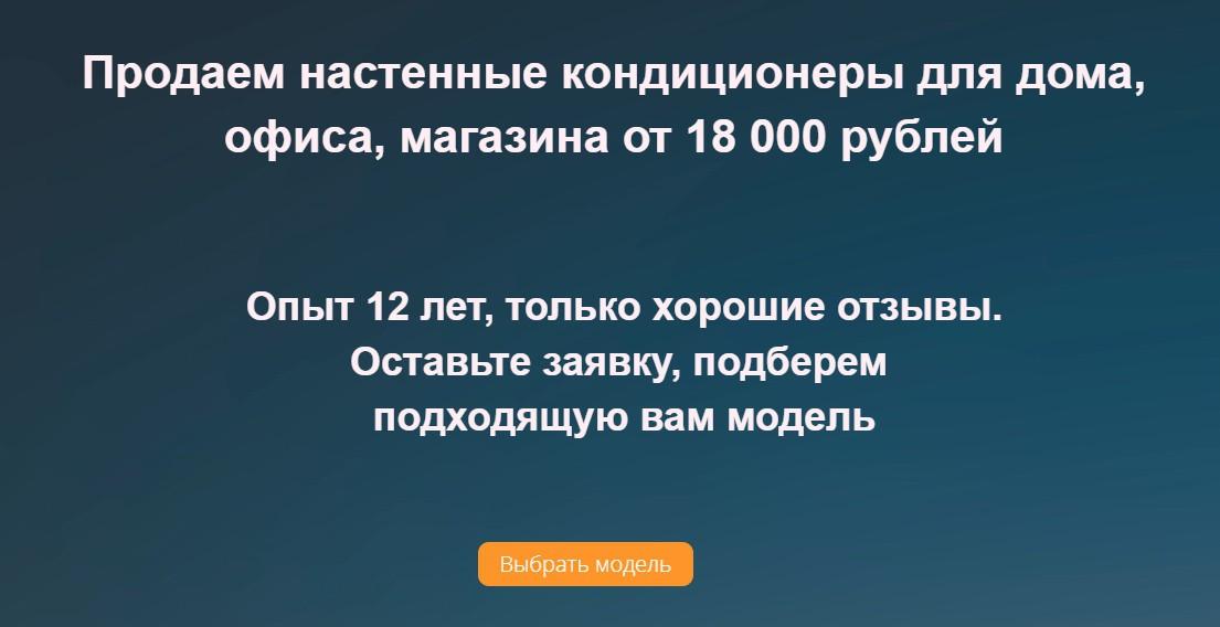 Реклама на поиске Яндекса – текст подмены для ценовой группы