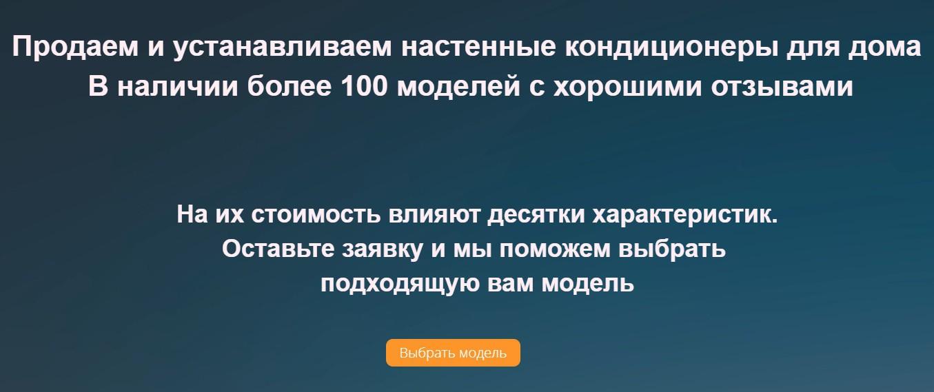 Реклама на поиске Яндекса – текст подмены для группы по месту применения продукта