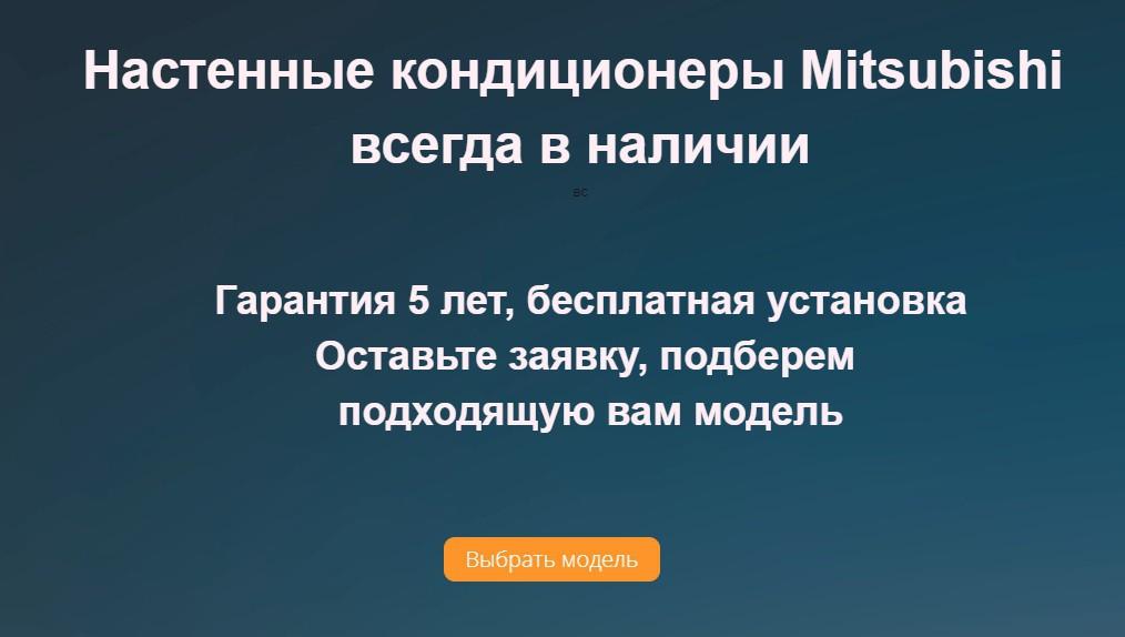 Реклама на поиске Яндекса – текст подмены для брендовой группы