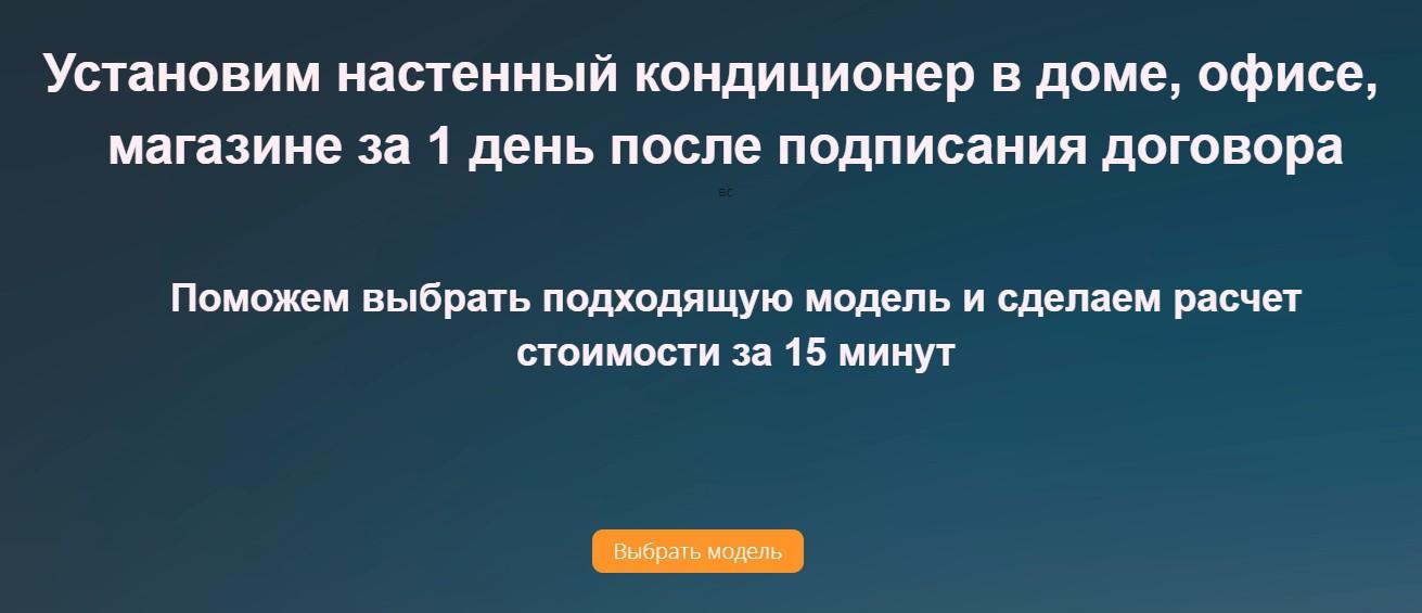 Реклама на поиске Яндекса – текст подмены для группы по монтажу