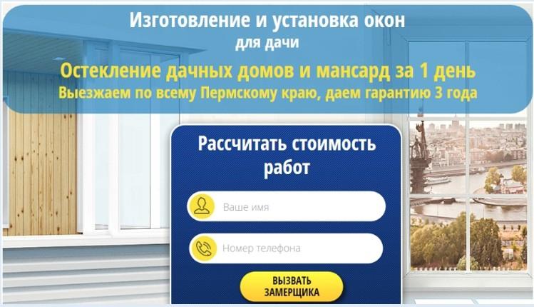 Реклама на поиске Яндекса – несоответствие конверсионных элементов по смыслу