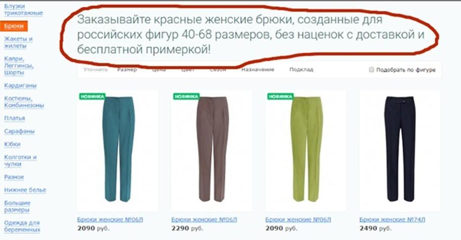 Реклама на поиске Яндекса – пример подменяемых элементов 3