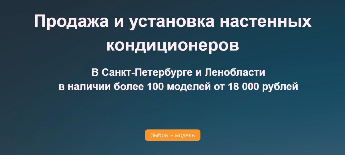 Реклама на поиске Яндекса – оригинал страницы тестового проекта