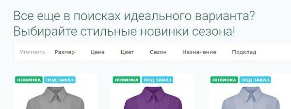 Настройка и оптимизация ретаргетинга в Яндекс.Директ – неудачное предложение