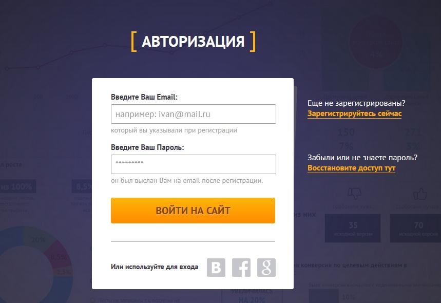 Настройка и оптимизация ретаргетинга в Яндекс.Директ – вход в Yagla
